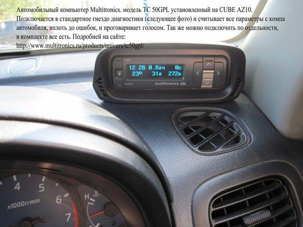 Принцепиальная схема блока питания мгнитофона электроника 305.  Пжд-30 электрическая схема подключения.